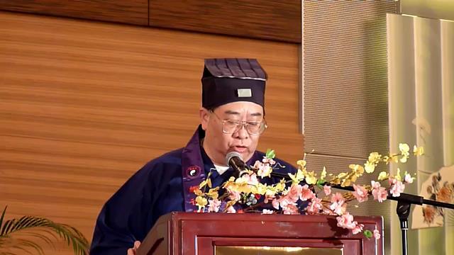 香港道教聯合會梁德華主席