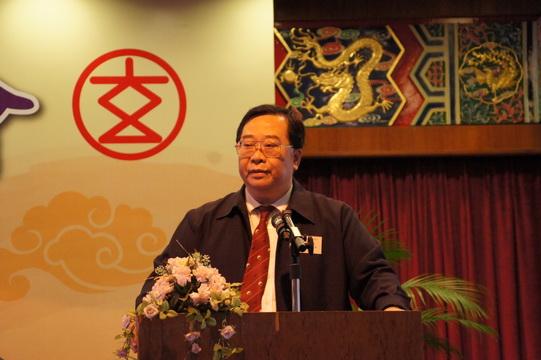 大會主席香港道教聯合會梁德華道長致歡迎詞