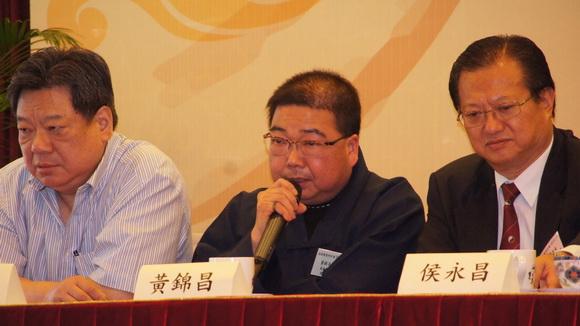 組長黃錦昌道長報告會議討論事項