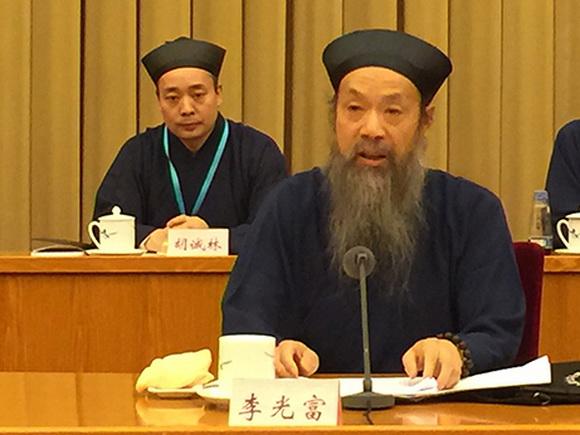 李光富道長在中國道教協會第九次代表會議閉幕式上的講話