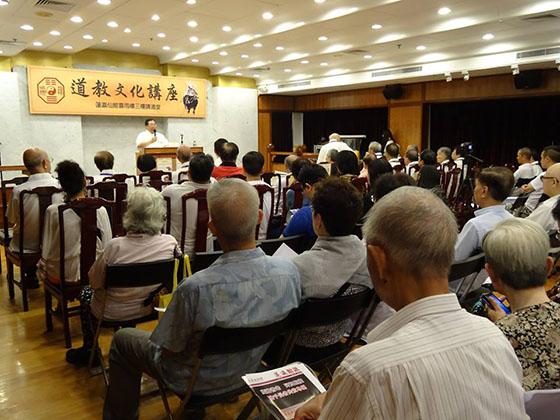 道教的傳承和全真派在廣東地區的祭祀科範